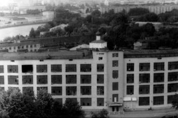 Москва. Территория завода Динамо.
